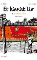 Den tidligere propagandategner Li Kunwu har sammen med den franske diplomat P. Ôtié forsøgt at fremmane et stykke betændt og potent kinesisk historie. Resultatet er en smuk og vedkommende graphic novel om kinesernes liv under formand Mao.