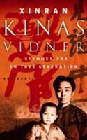 KINAS VIDNER – STEMMER FRA EN TAVS GENERATION er en noget rodet, men trods alt gribende beretning om en generation, der er blevet slynget rundt af Kinas turbulente historie.