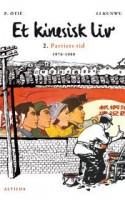 Anden del af tegneserie-trilogien om det moderne Kinas historie tager fat på det spirende økonomiske forår efter Formand Maos død. Samarbejdet mellem den franske diplomat Ôtié og den tidligere propagandategner Kunwu fungerer stadig upåklageligt, og bind 2 er mindst lige så godt som det første.