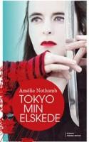 TOKYO MIN ELSKEDE er en lille fortælling om kulturkløfter, kærlighed og – ikke mindst – Japan.